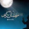 intro logo bui bay aladin il20042021 010 31378995 2